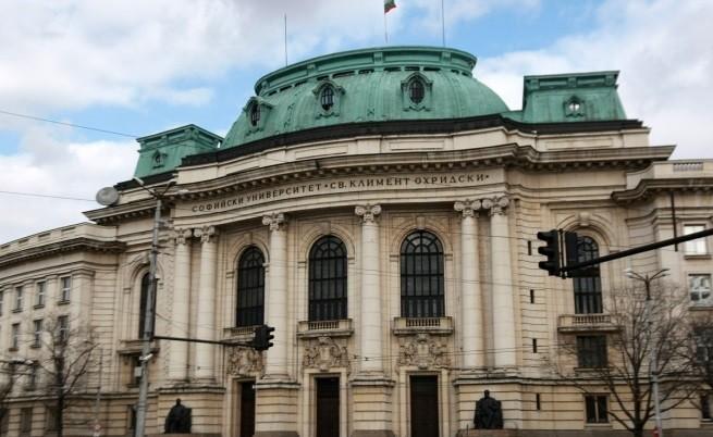 Правителството отпусна 21,5 млн. лв. за ВУЗ-ове