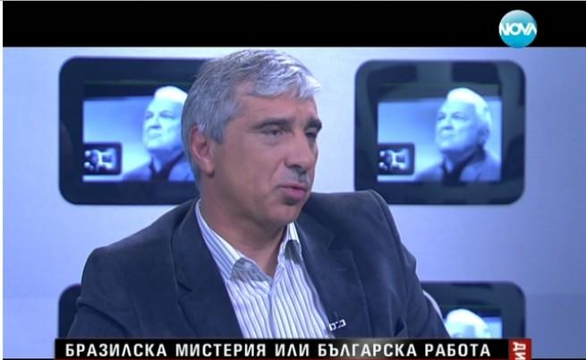 Решението за експулсиране на Боевски е взето преди година