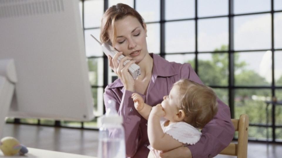 Има ли баланс между работа и семейство?