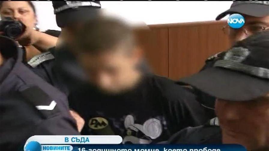 Ученикът от Пловдив - намушкан заради пари?