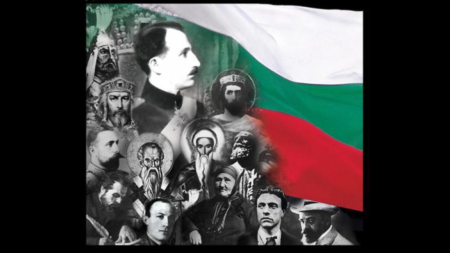 """Пътуваща изложба """"Будителите са безсмъртни българи"""""""