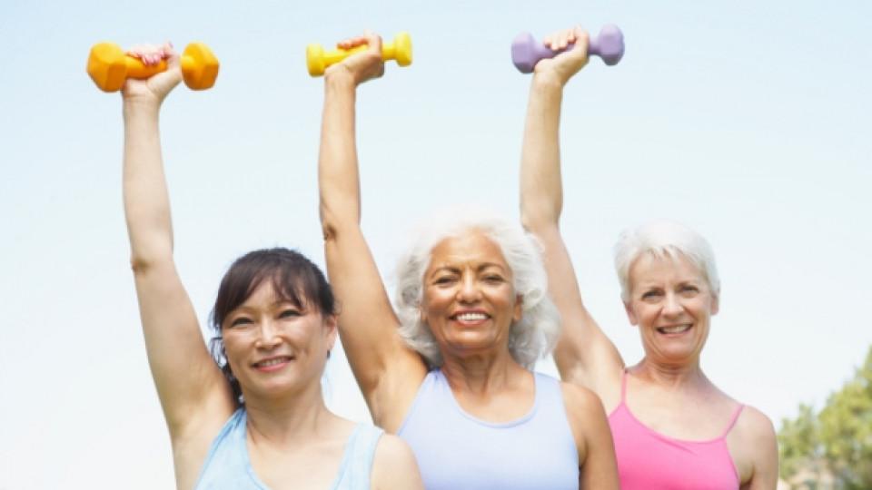 Знаете ли каква е вашата фитнес възраст?