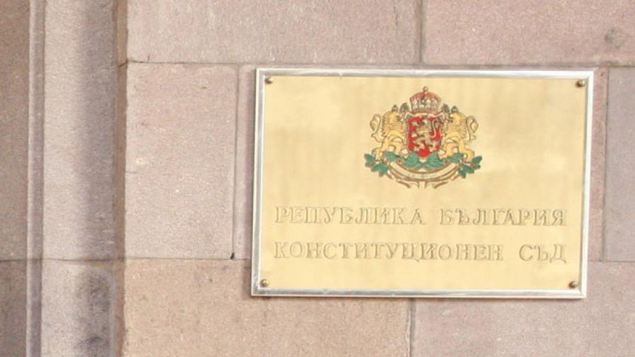 КС: Искането на президента по казуса Пеевски е недопустимо