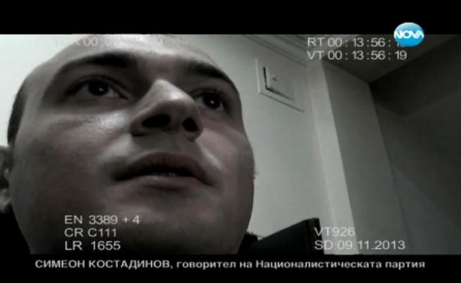 Сигнал до Цацаров: Новата партия е неонацистка