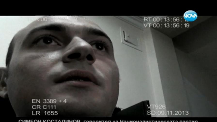 Симеон Костадинов, говорител на новата националистическа партия