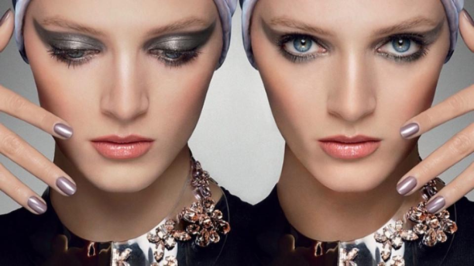 Този сезон колекцията на Dior събира блясък на скъпоценен камък и наситеността на метала в игра на светлини и сенки