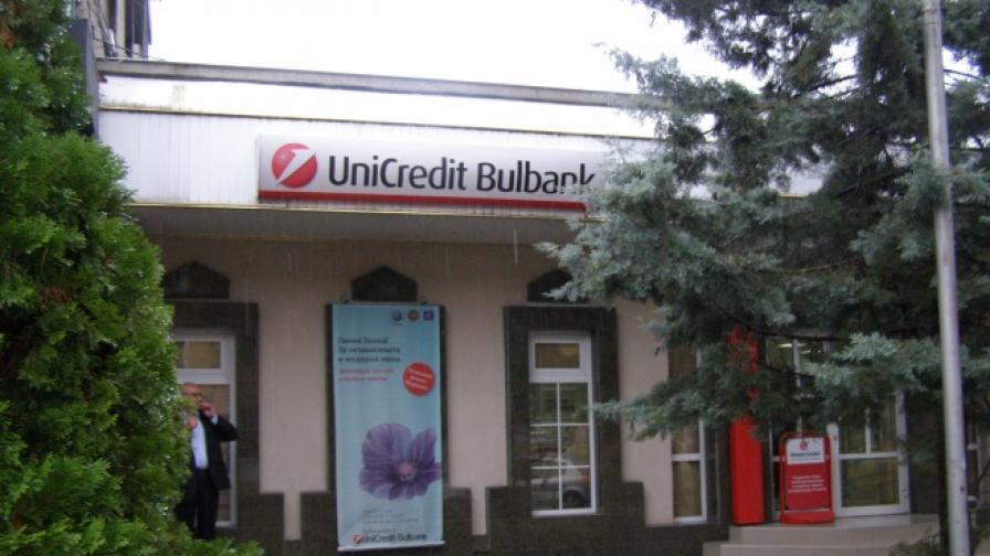 Спряно е разследването на банковия обир в Кърджали