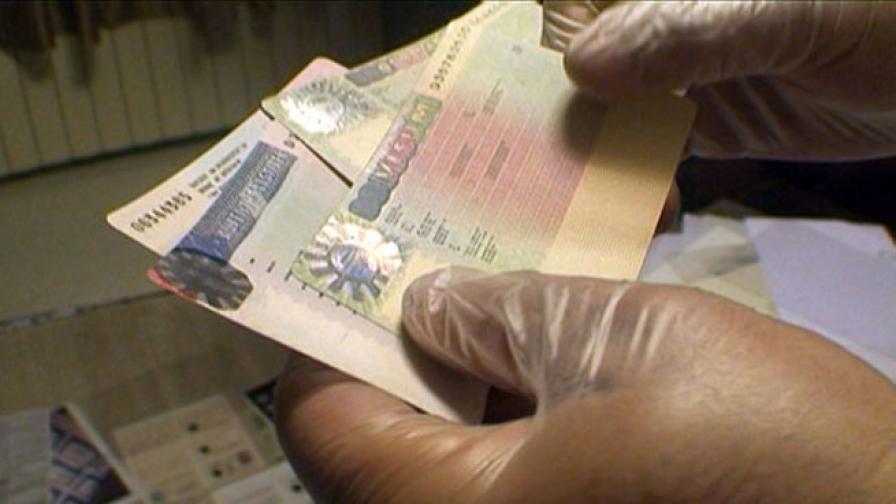 Арестуваха българин за фалшиви паспорти в Македония