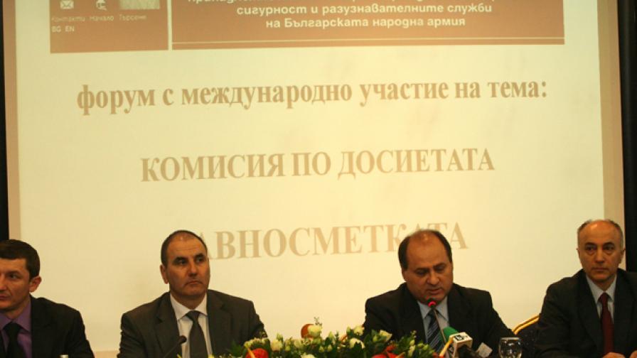Организации искат закриване на Комисията по досиетата