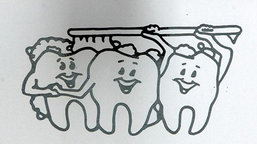 Избелването на зъбите е най-популярно преди Коледа