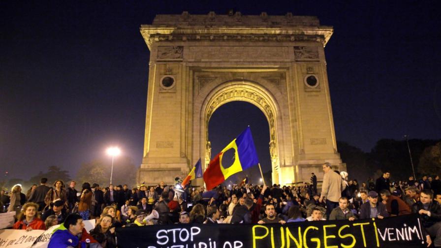 """Шеврон"" поднови проучването за шистов газ в Румъния"