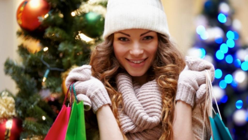 жена подаръци Коледа