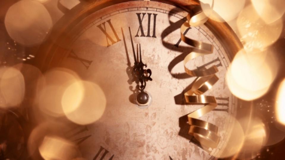 Каква ще е новата 2014 година?