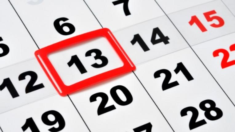 петък 13 суеверие страх късмет митове паника поверие