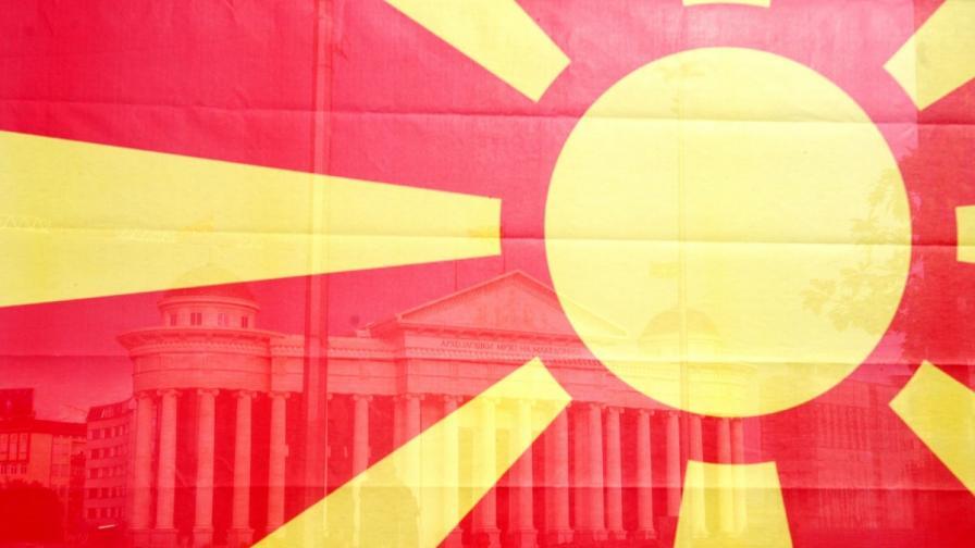 Македонски медии: Скопие остава в чакалнята за ЕС