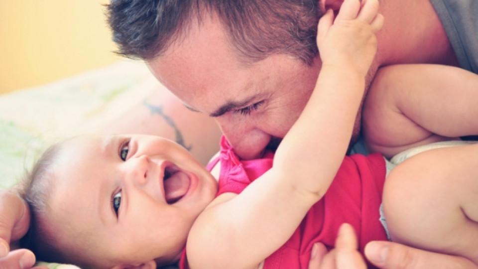 Каква е връзката между таткото и бебето?