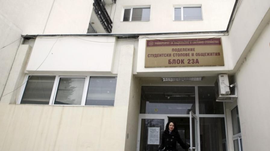 Санират общежитията в Студентски град догодина