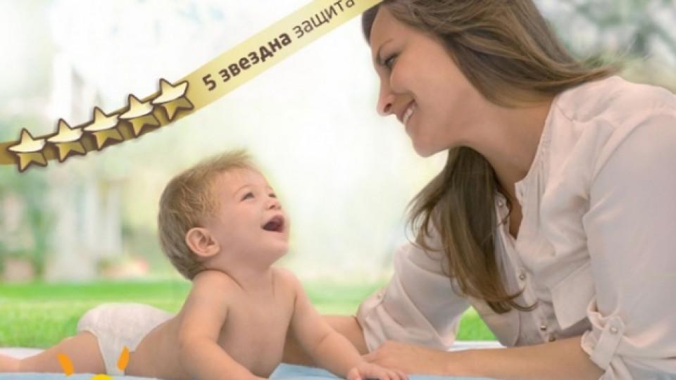 Да се погрижим за бебешката кожа чрез игра