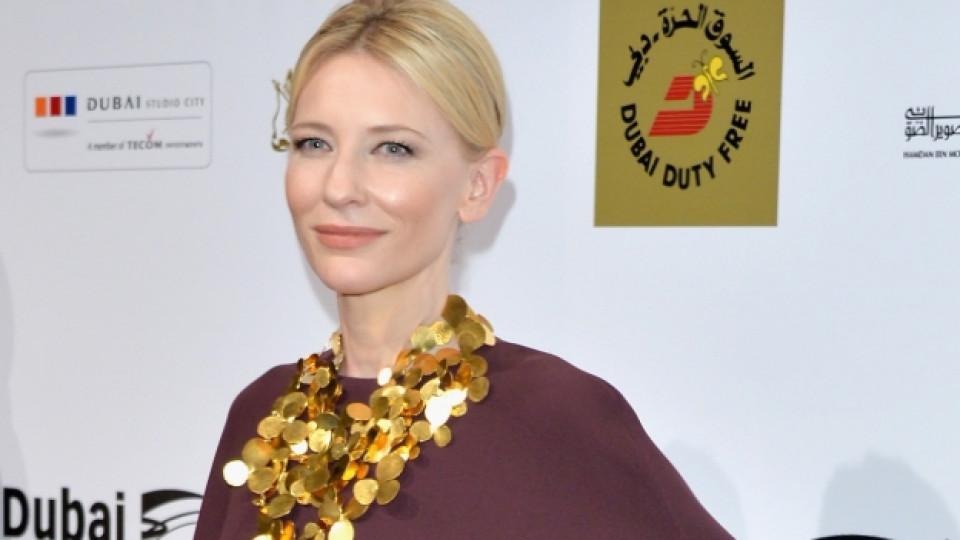 """Досега Кейт Бланшет е спечелила един """"Оскар"""" през 2005 г. за поддържаща роля във филма """"Авиаторът"""", режисиран от Мартин Скорсезе"""