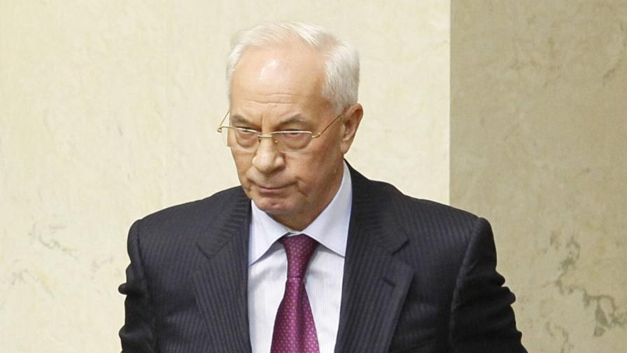 Украинският премиер Микола Азаров