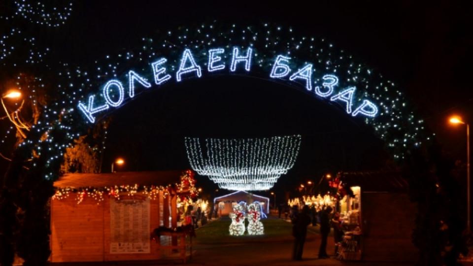 Коледният базар във Велико Търново