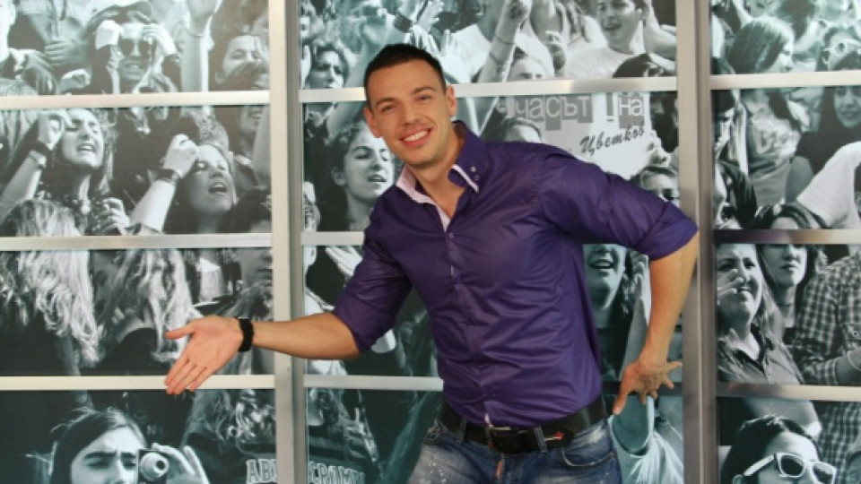 Даниел Петканов с плеяда от обожателки