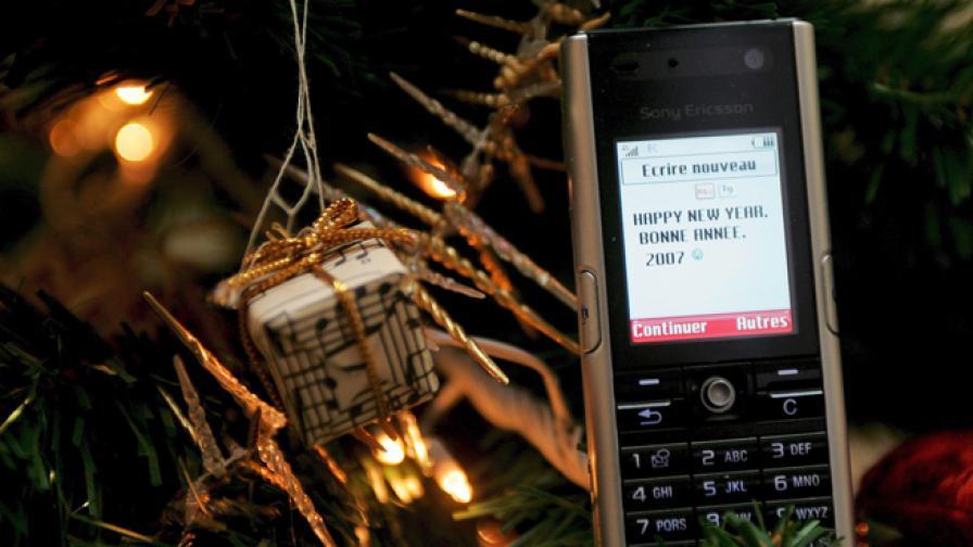 Над 16,5 млн. есемеса сме изпратили на Коледа