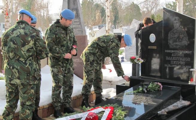 10 г. от нападението в Кербала, при което загинаха български военни