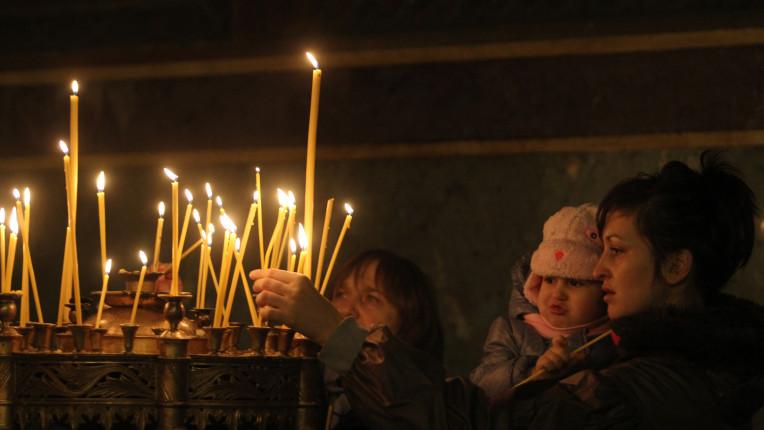 Васильовден празник имен ден трапеза традиции православна църква сурвакане