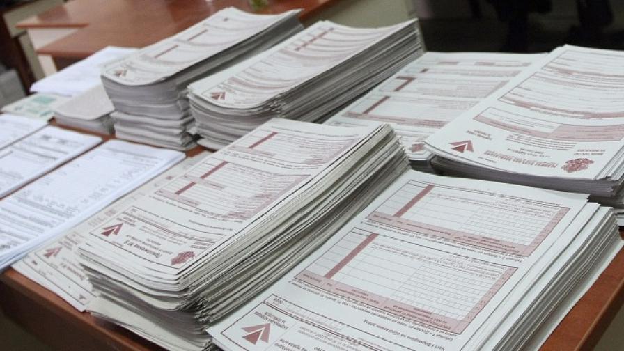НАП отложи данъчните декларации без е-подпис