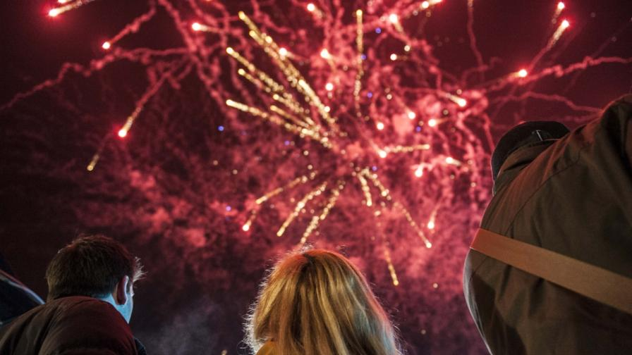 Правят ли ни нещастни новогодишните обещания?