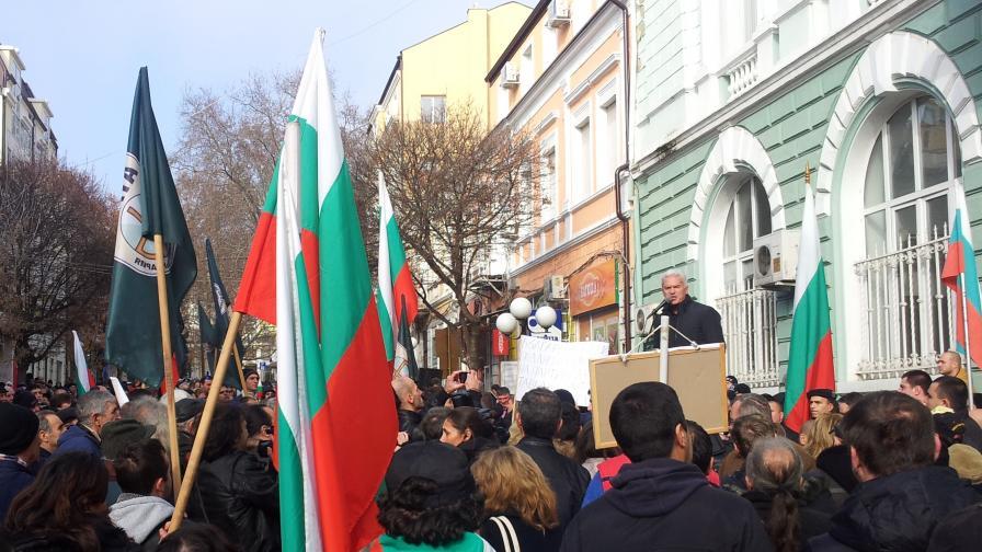 """Протестът на """"Атака"""" във Варна"""