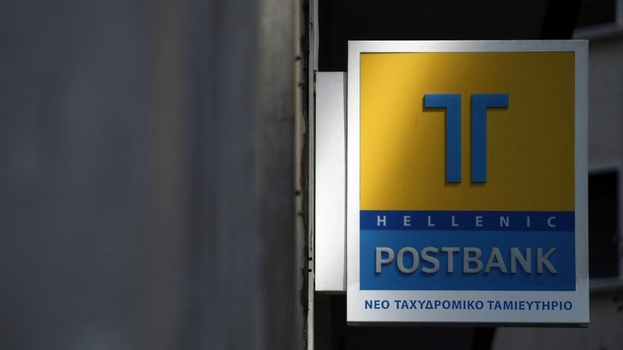 Гръцките власти обвиниха 25 души за отпускането на съмнителни банкови заеми