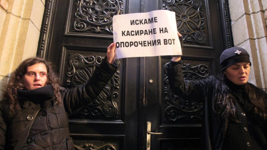 На 23 ноември 2013 г. пред вратите на Светия Синод се проведе протест с искане за касиране на опорочените избори за епархийски избиратели, от които зависи избора на нов Неврокопски митрополит