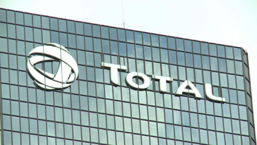 """""""Тотал"""" инвестира 50 млн. долара в сондажи за шистов газ"""