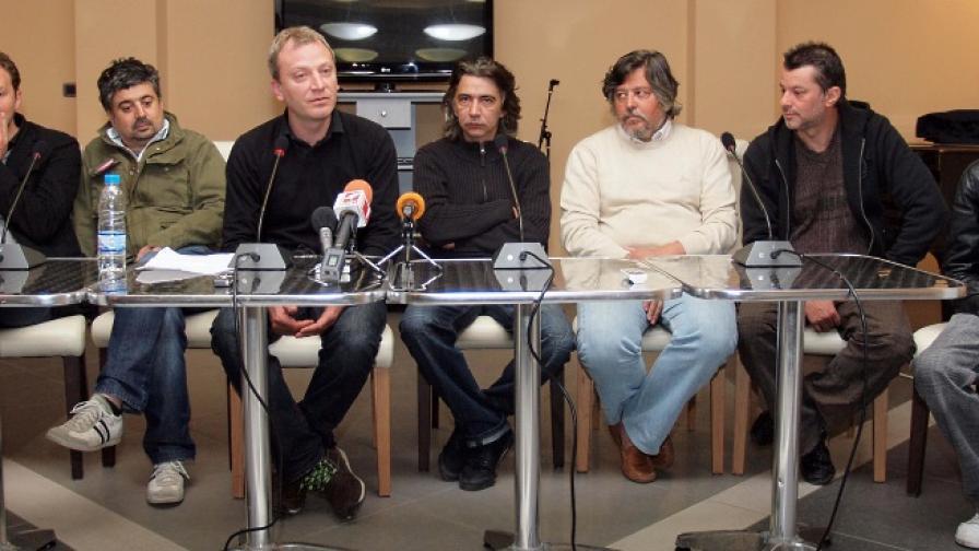 13 януари - Денят на българското кино